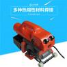 pe防水爬焊机防渗膜焊接欢迎来电咨询