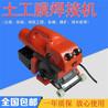 土工膜爬焊机