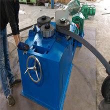 槽鋼彎曲機方管法蘭冷彎機支護鋼拱架加工圖片