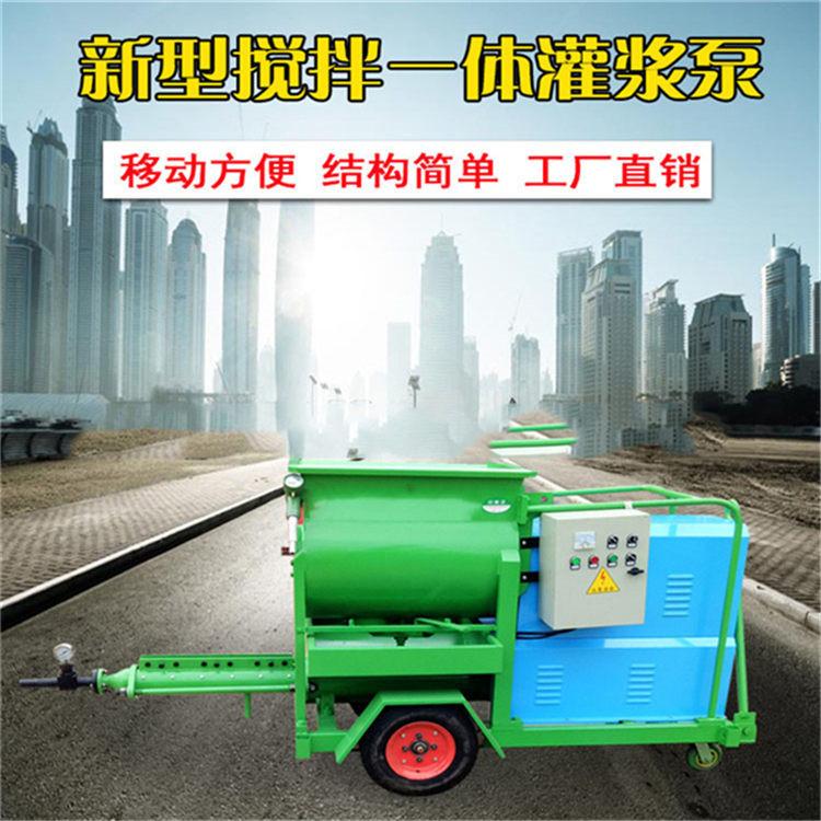 天津轻质混凝土输送泵配套搅拌机