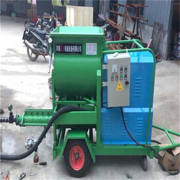 贵州轻钢龙骨灌浆机振首机械