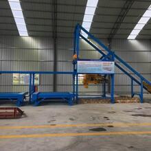 湖南路沿石生產布料機生產廠家圖片