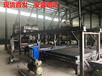 天津小型预制件加工厂设备隧道设备