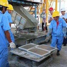 重慶小型預制件加工廠設備生產廠家圖片