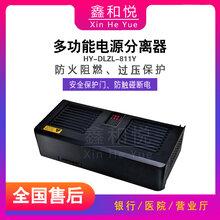 厂家直供银行电源集中盒银行线路整理装置图片