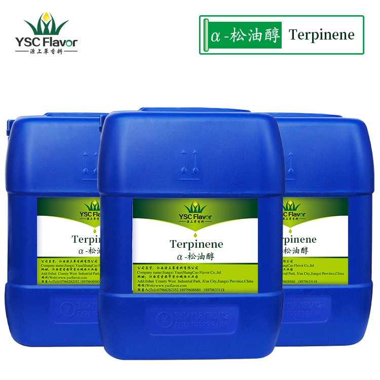 厂家供应松油醇松油醇香料级松油醇工业级
