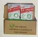 佛山供應天惠牌凈洗劑去污力度強化
