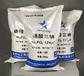 佛山順德硫酸三鈉廠家價格佛山磷酸三鈉供應