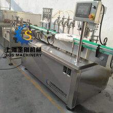 哈尔滨10毫升口服液灌装机生产厂家图片