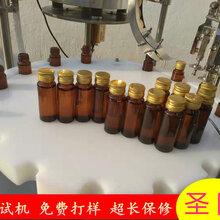 口服液灌装机厂家江苏智能的口服液灌装机图片