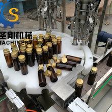 西安小型口服液灌装机价格图片