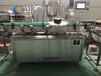郴州口服液灌裝壓蓋機口服液自動灌裝機