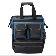 工廠直銷牛津布雙肩包多功能工具包便攜五金維修包電工工具袋定做圖片