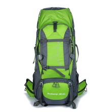 上海方振箱包厂家直销定制时尚潮流户外旅行登山包双肩背包运动背包定做图片