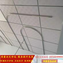 浙江医用轨道厂家_U型隔帘轨道规格图片_医用输液滑道图片