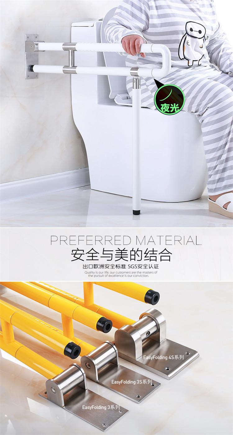 【输液吊杆怎么安装 输液吊杆内部结构 天轨... - 阿土伯网极速版