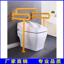 无障碍卫生间扶手_卫生间扶手高度_厕所用扶手_生产厂家图片