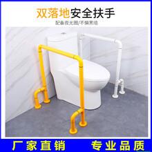 无障碍楼梯扶手_卫生间扶手价格_老人厕所扶手_规格图片