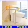 无障碍卫生间扶手_卫生间残障扶手_厕所用扶手_规格