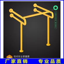 无障碍坡道扶手_卫生间扶手图片_尼龙无障碍扶手_生产厂家图片