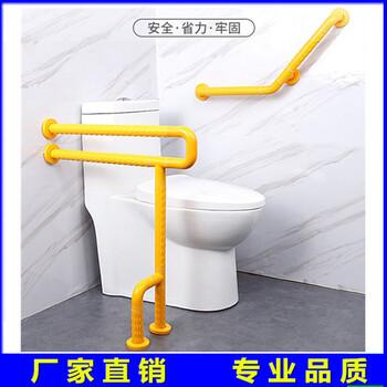 无障碍通道扶手_卫生间安全无障碍扶手_厕所用扶手_规格