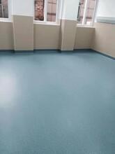 白云区专业生产地胶生产厂家地板胶地 胶图片