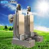 HSD-450A水环脱水机全新技术打造湖北节能型水环脱水机设备