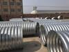 隧道大口径钢波纹管涵厂家管涵价格