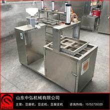 肇庆创业首选全自动豆腐机家用豆腐机操作简单方便