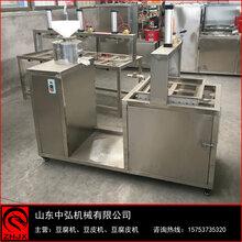 全自动豆腐机浙江杭州多彩豆腐生产机械设备