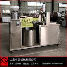 南北方制作老豆腐的机械设备江苏家用自动豆腐机
