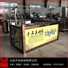 广东大型油皮机生产线新款腐竹油皮机广州报价