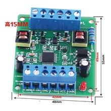調壓調溫單相可控硅觸發板器SCR-A移相可控硅觸發板圖片