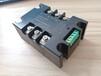 三相力矩電機調速模塊力矩電機調速器多型號可接4-20MA