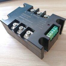 三相力矩电机调速模块力矩电机调速器多型号可接4-20MA图片