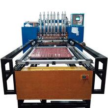 空調網框加長臂自動排焊機物流臺車網片專用龍門排焊機圖片