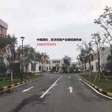 中南高科·芦台京津创智产业园