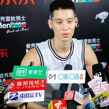 会议活动流程_广州媒体邀约流程