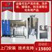洗潔精玻璃水防凍液等產品生產設備西北廠家直銷