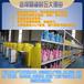 小本創業日化生產設備玻璃水等生產設備
