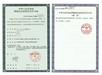 ICP備案通過了要怎么做?ICP證和ICP備案有什么區別?