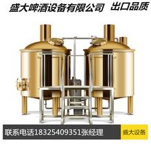 500升精酿啤酒设备酿啤酒设备小型酿造设备自酿啤酒设备图片
