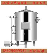 500升自酿啤酒设备多少钱精酿啤酒设备生产厂家精酿啤酒市场怎么样图片