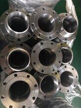 南通船标法兰厂家对焊法兰高压法兰定制