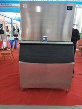 制冰机什么牌子好首选河南凌度专业制冷一吨制冰机图片