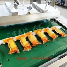 豆干真空包裝機辣條真空包裝機牛肉干真空包裝機玉米真空包裝機圖片