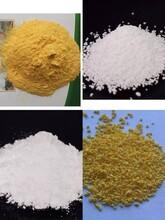 哈爾濱獸藥載體飼料添加劑全水溶載體淀維粉圖片