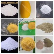 獸藥飼料添加劑粉劑散劑預混劑載體扶態粉圖片