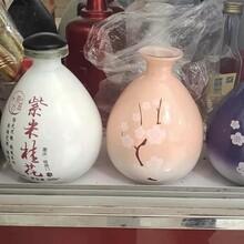 專業訂制烤花瓶報價花瓶圖片