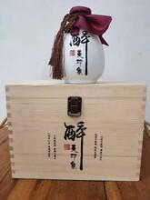甘肅專業訂制烤花瓶批發價格花瓶圖片
